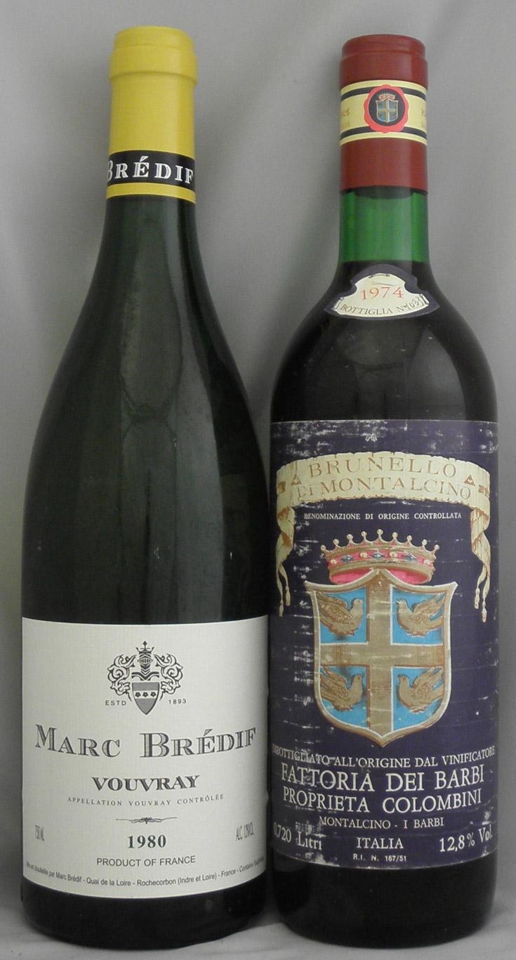 1980年 ヴーヴレイ(フランス 白ワイン)