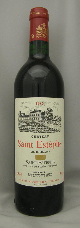 1987年 シャトー サンテステフ(フランス 赤ワイン)