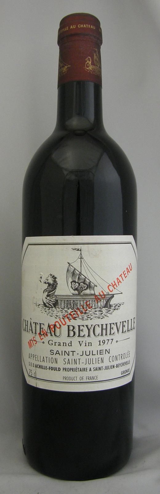 1977年 シャトー ベイシュベル(フランス 赤ワイン)