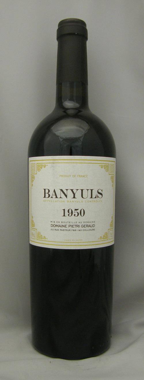 1950年 バニュルス(フランス 赤ワイン)