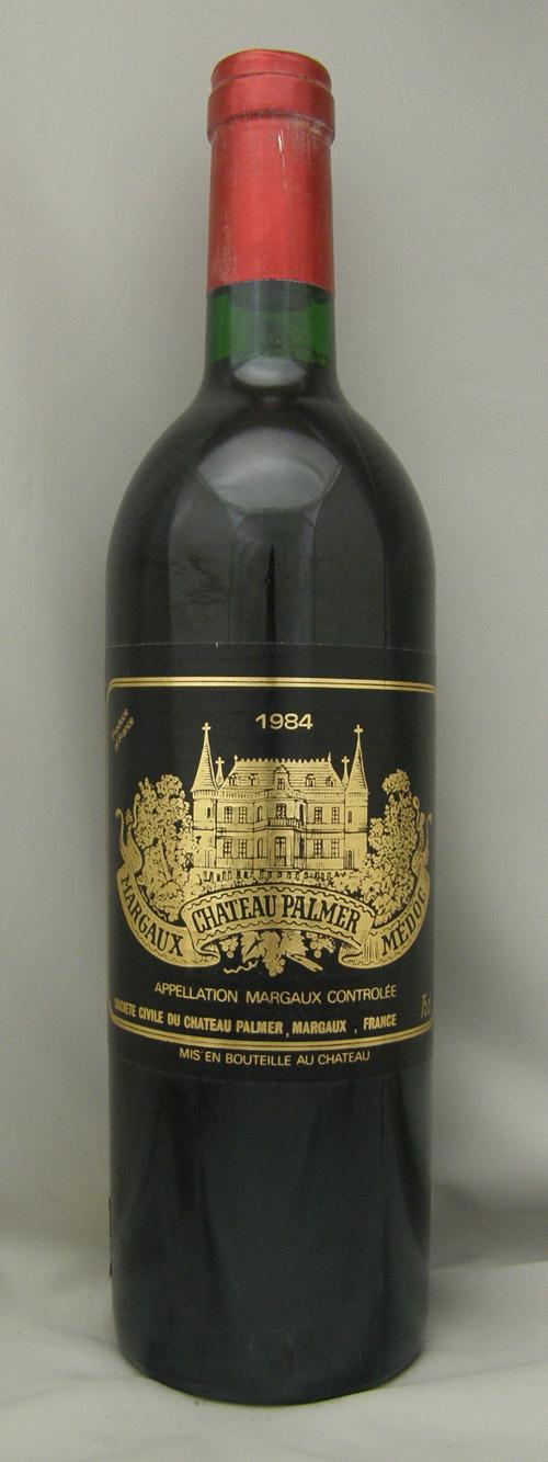 1984年 シャトーパルメ(フランス シャンパン)