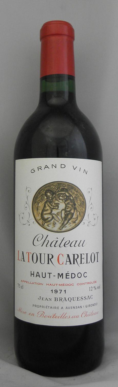 1971年 シャトー トゥール カルロ(フランス 赤ワイン)