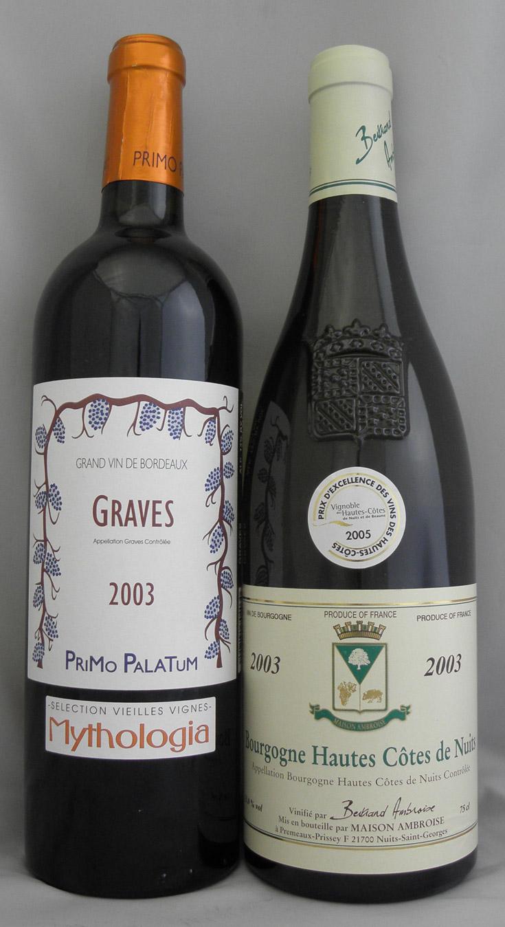 2003年 プリムパラトゥム グラーブ ミトロジア(フランス 赤ワイン)