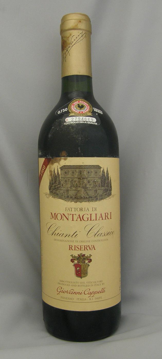 1980年 キャンティ クラシッコ リゼルヴァ(イタリア 赤ワイン)