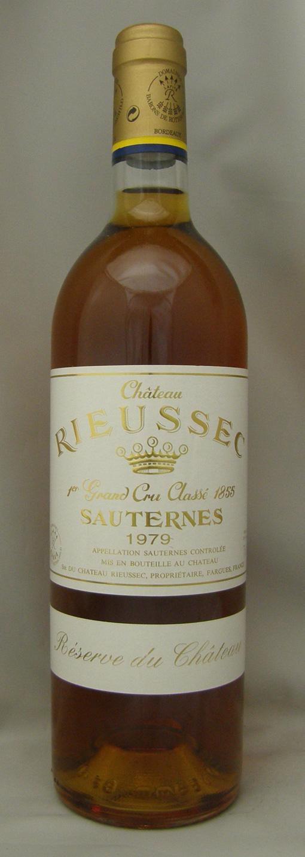 1979年 シャトー リューセック(フランス 白ワイン)