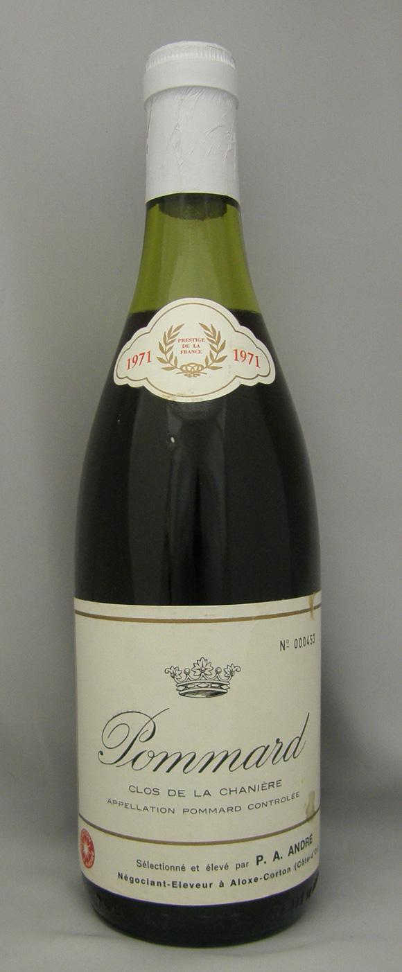 1971年 ポマール クロ ド ラシャニエール(フランス シャンパン)