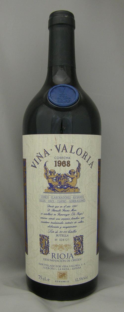 1968年 ヴィーニャ ヴァロリア(フランス 赤ワイン)