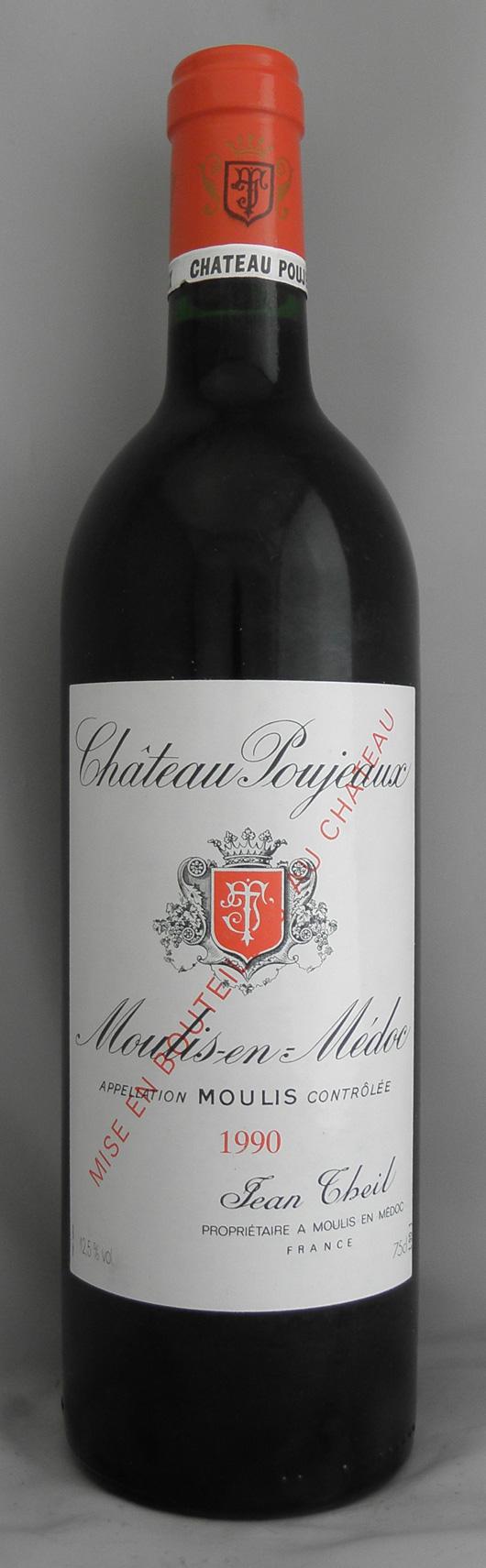 1990年 シャトー プジョー(フランス 赤ワイン)