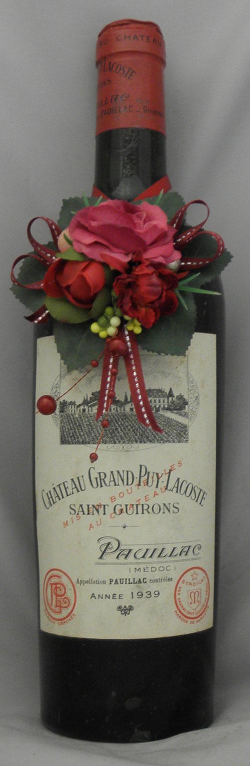1939年 シャトー グラン ピュイ ラコスト(フランス 赤ワイン)