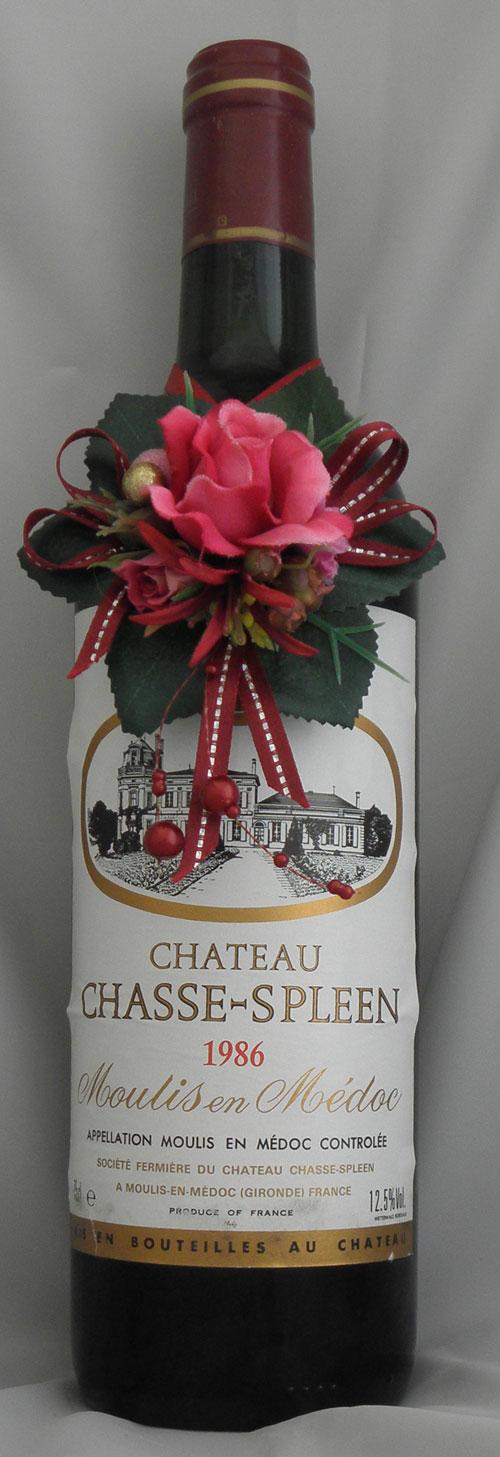 1986年 シャトー シャス スプリーン(フランス 赤ワイン)