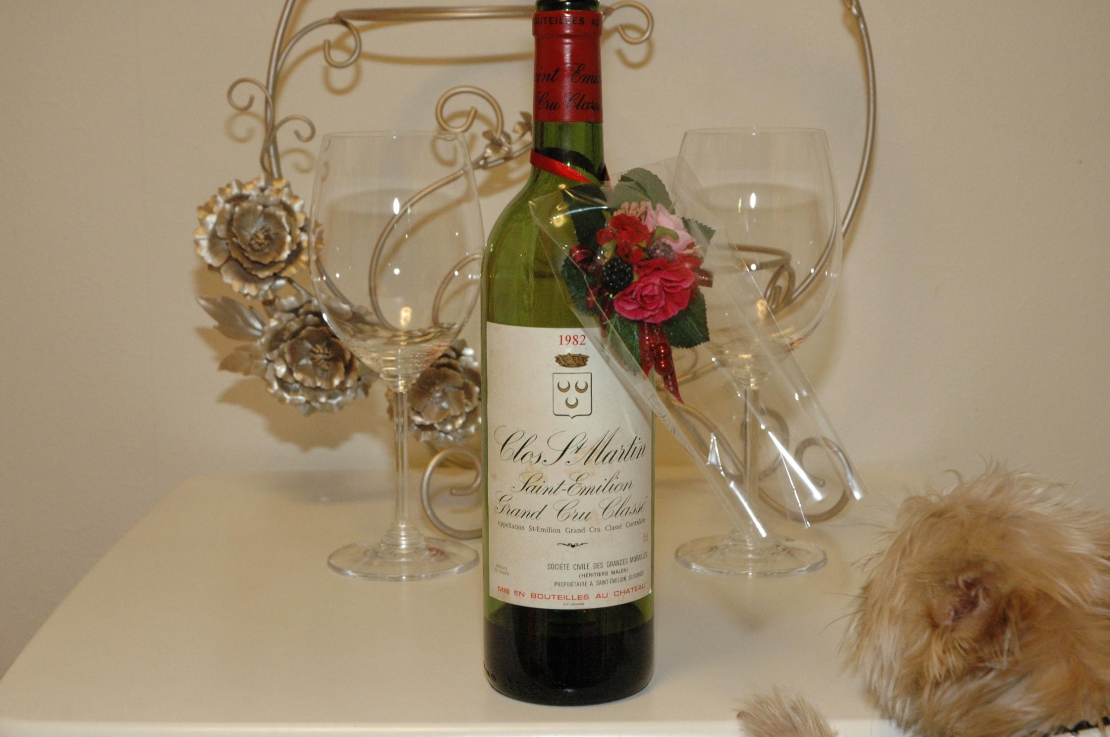 1982年 シャトー クロ サンマルタン(フランス 赤ワイン)