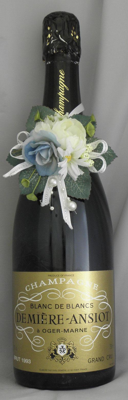 1993年 ブリュット ブラン ド ブラン ドゥミエール・アンシオ(フランス シャンパン)