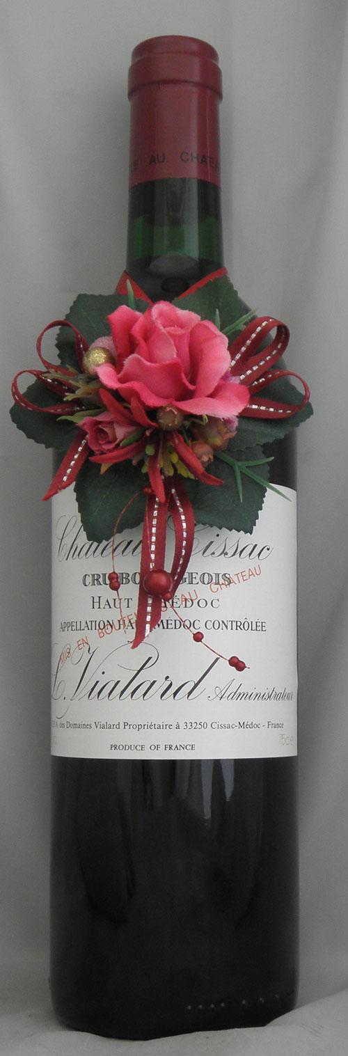 1988年 シャトー シサック(フランス 赤ワイン)