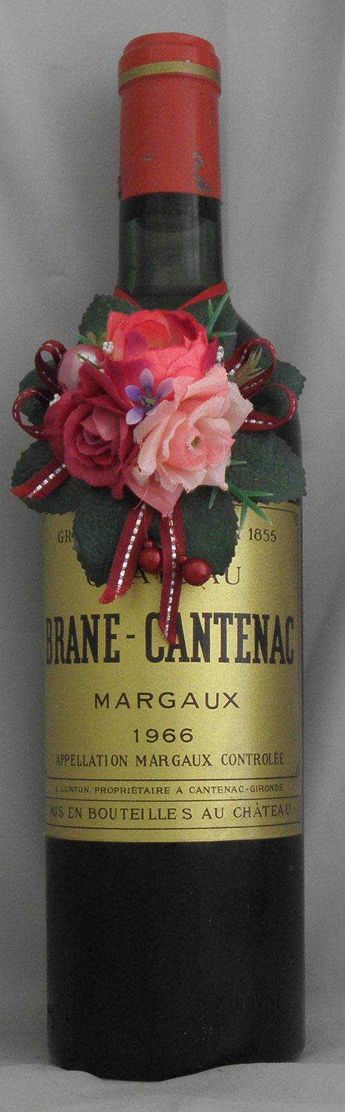 1966年 シャトー ブラーヌ カントナック (フランス 赤ワイン)