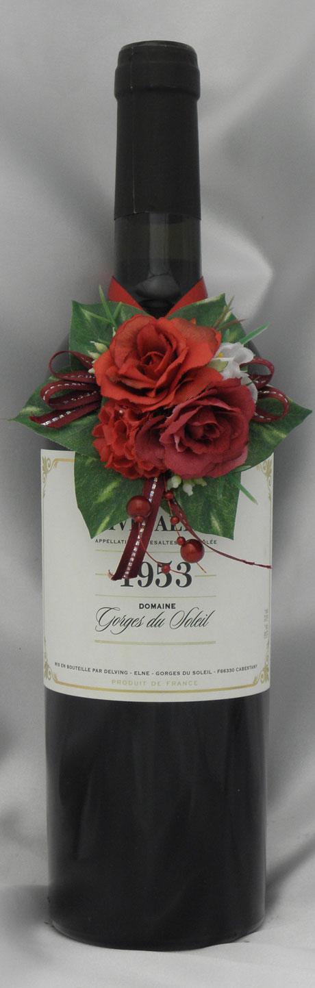 1953年 リヴザルト(フランス 赤ワイン)