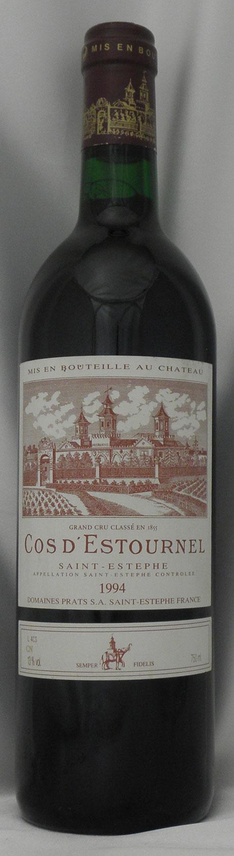 1994年 シャトー コスデス トゥルネル(フランス 赤ワイン)