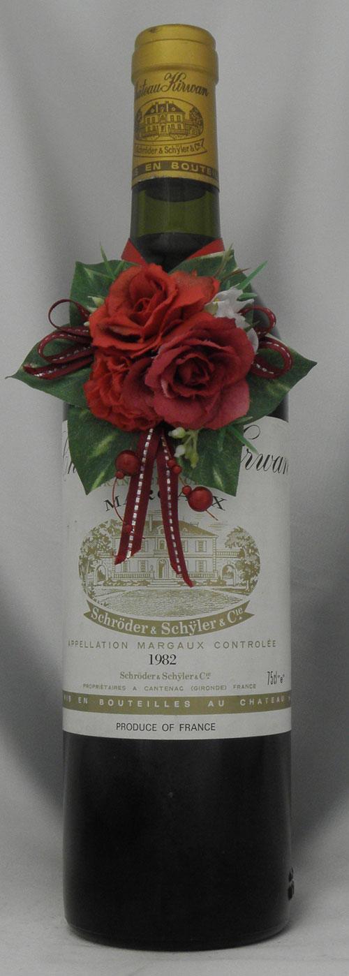 1982年 シャトー キルヴァン(フランス 赤ワイン)