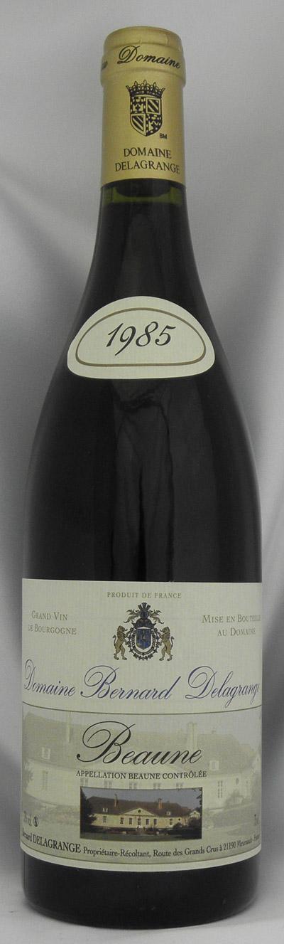 1985年 ボーヌ ルージュ(フランス 赤ワイン)