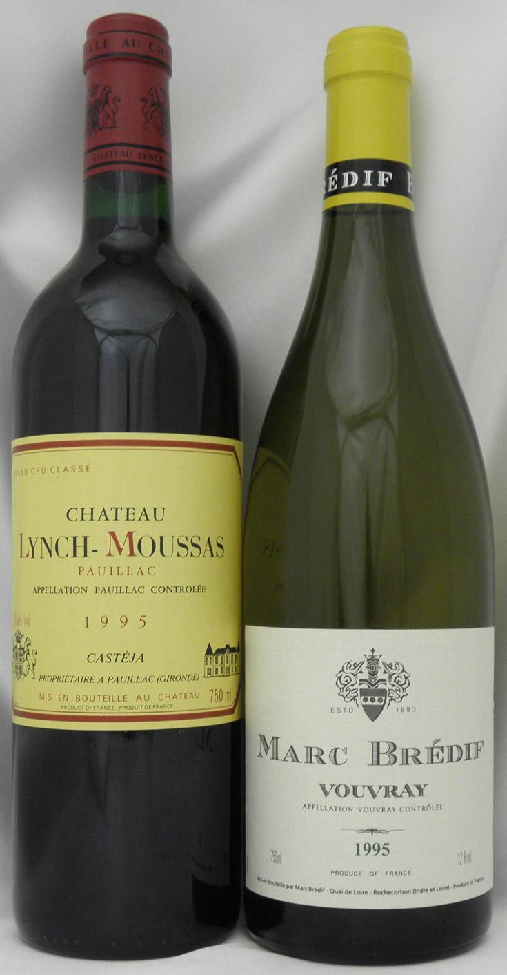 1995年 シャトー ランシュ ムーサ(フランス 赤ワイン)