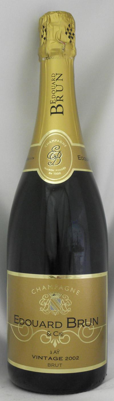 2002年 ブリュット ミレジメ グラン クリュ アイ(フランス シャンパン)