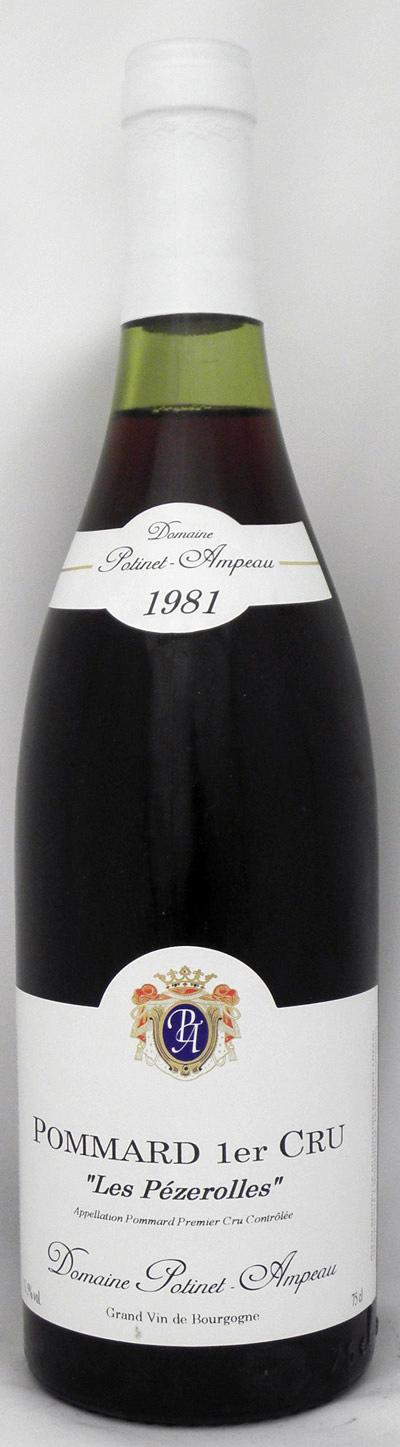 1981年 ポマール レ ペズロール(フランス 赤ワイン)