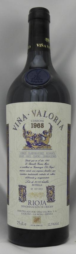 1968年 ヴィーニャ ヴァロリア(スペイン 赤ワイン)