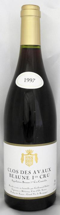 1997年 ボーヌ プルミエ クリュ クロ デ ザヴォー(フランス 赤ワイン)