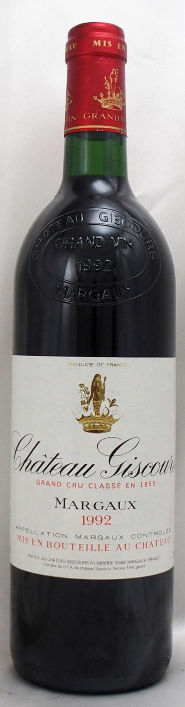 1992年 シャトー ジスクール(フランス 赤ワイン)