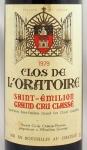 誕生日プレゼントの感想 1979年シャトー クロ ド ロラトワール