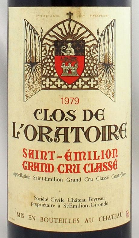 1979年 シャトー クロ ド ロラトワール(フランス 赤ワイン)