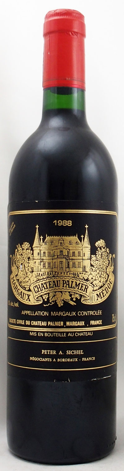 1988年 シャトー パルメ(フランス 赤ワイン)