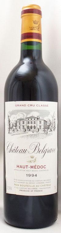 1994年 シャトー ベルグラーブ(フランス 赤ワイン)