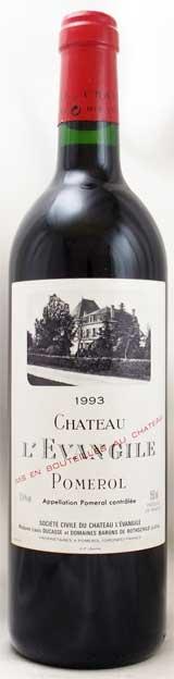 1993年 シャトー レヴァンジル(フランス 赤ワイン)