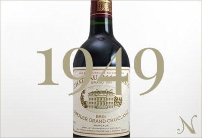 1949年のワイン