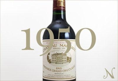 1950年のワイン