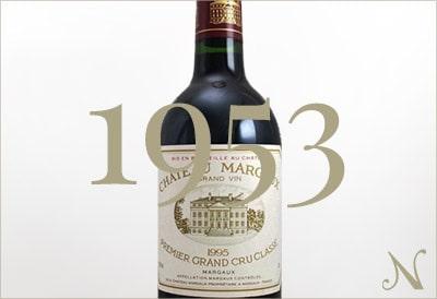 1953年のワイン