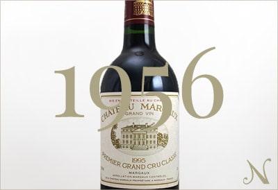 1956年のワイン