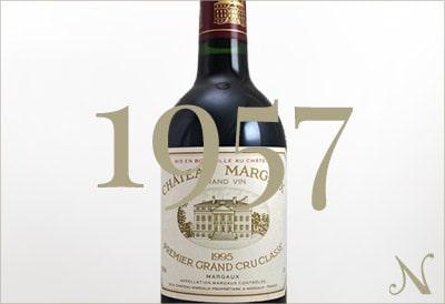 1957年のワイン
