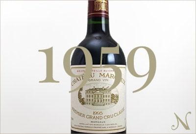 1959年のワイン