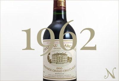 1962年のワイン
