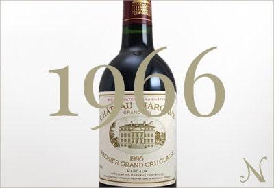 1966年のワイン