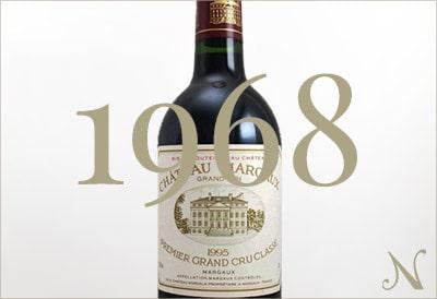 1968年のワイン