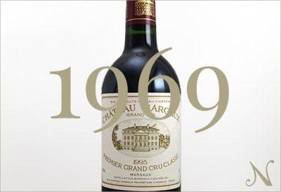 1969年のワイン