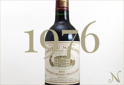 1976年のワイン