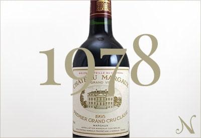 1978年のワイン