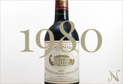 1980年のワイン