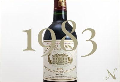 1983年のワイン