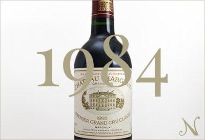1984年のワイン