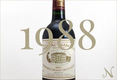 1988年のワイン