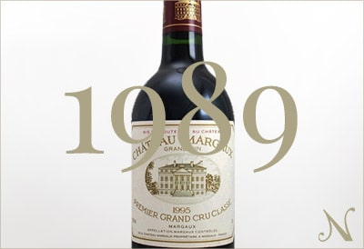 1989年のワイン